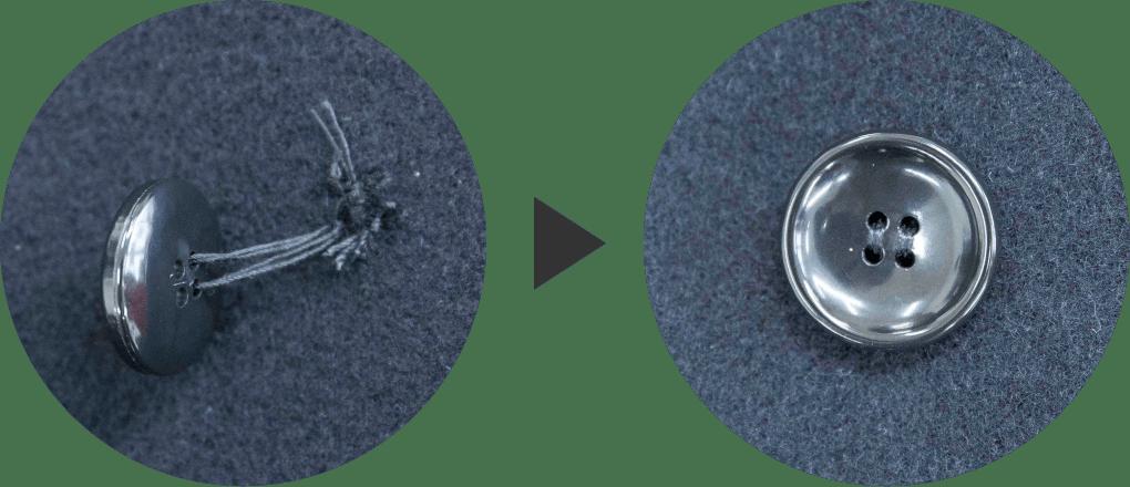 ボタン修理