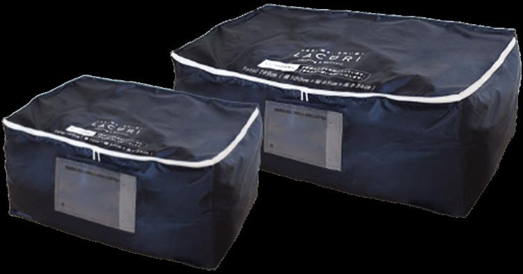 LACURI ふとんキット専用集荷バッグ120サイズ